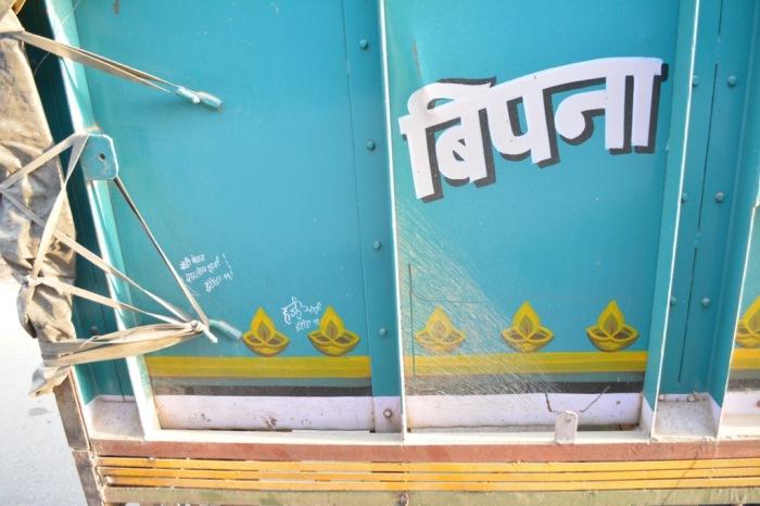 Tata truck signed handiwork